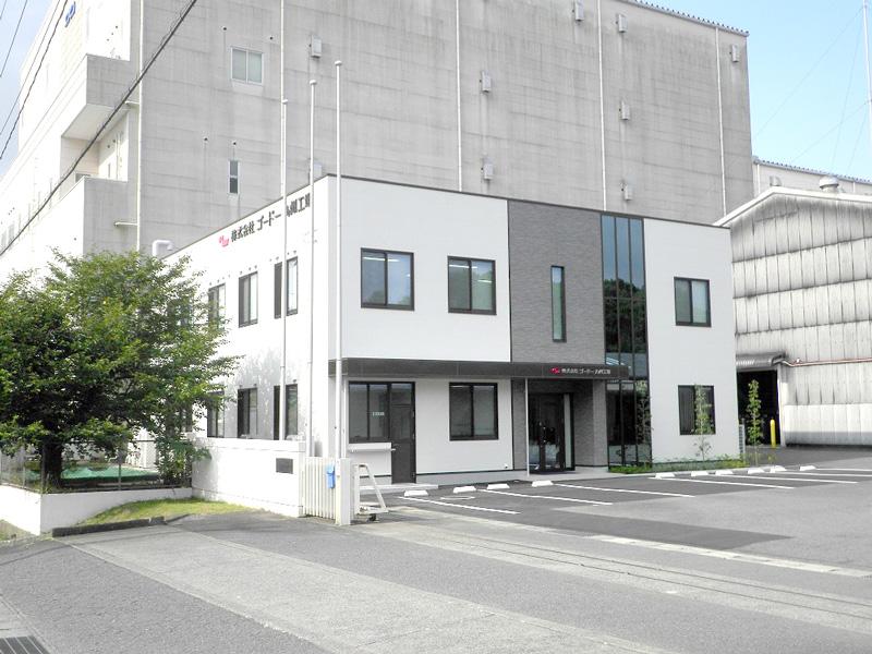 (株)ゴードー九州工場事務所棟新築工事