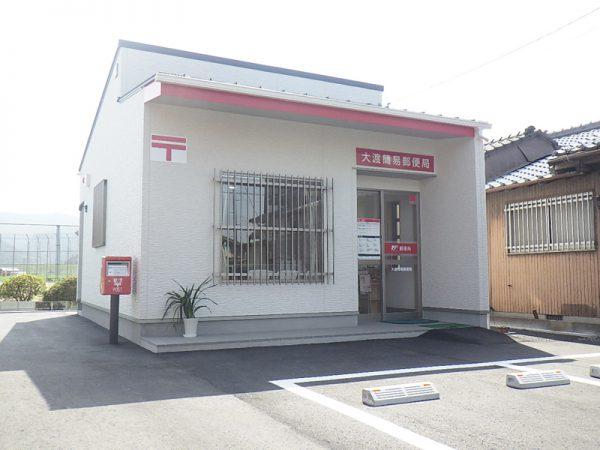 大渡郵便局 改築工事