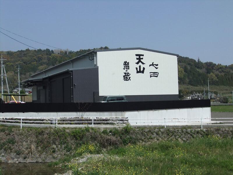 天山酒造(株)冷蔵倉庫