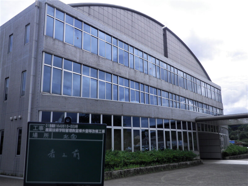 産業技術学院